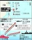 中国船 レーザー照準によって、日本の船舶(及びヘリコプター)が進路を変更したとすれば、その先に有った物は何だと思いますか。  例)最新鋭の中国製イージス艦 ステルス戦闘機 爆撃機 人口滑走路の建材など、
