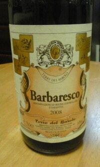 赤ワインに合う料理:  誕生日にイタリアワイン『バルバレスコ 2008 テッレ デル バローロ』を頂きました。  せっかくですから、美味しくいただきた いと思います(^-^)。  このワインに合うオススメ簡単料理はあり...