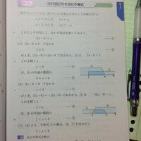 数学の詳しい解説をお願いします。  絶対値を含む不等式のやつです。  (1) |2x-4|<x+1  (2) |2x-4|≧x+1  ちなみにやり方の例はこれです。