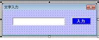 """マクロ フォームが呼び出せません オブジェクトが必要です. 424 いつもお世話になっております. エクセル2007使用です.  図のようなフォームを素人ながら作成してみました. 入力覧に任意の""""文字""""を入力して「入力」ボタンを押すと,選んでいるセル範囲に[""""文字""""]のように[]カッコが付け加わりその任意の文字列を一気に挿入したいです.  ..."""