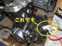 【画像】このパイプはなんですか? 先日ZZR250のバイクのエンジン付近を雑巾で拭いていた所 エンジンから出ているゴムパイプみたいなものが抜けてしまいました(もとから抜けていた?)   これは接続されてな...