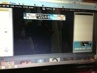 windows8ニコニコ動画が見れません。 windows8のIE、Googlechrome、firefox どのブラウザを使っても動画の画面が真っ暗です。(ニコニコ動画Qのときは真っ暗で、原宿の場合は真っ白です。バージョンを変えても結果同じでした・・・・) ニコニコ生放送は普通に見れてるのに、ニコニコ動画だけ見れません。 しっかり再生回数やコメント数も表示されてるのに、画面のところだ...
