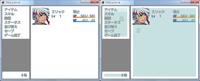 RPGツクールVXAceでウィンドウを透過させないようにする方法。 画像の左のようにしたいのですが、どうしても右のように背景が透過してしまいます。(左は加工しました。) どうすれば良いのでしょうか。  また...