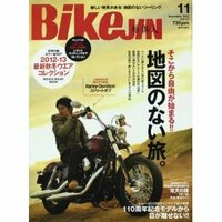 バイク雑誌の表紙を飾るモデルは、男と女、どっちにしてもらいたいですか。 単調直入に答えてくれるだけで充分です。 どっちでもいい、バイクだけでいい等、はぐらかすような回答はダメですよ。