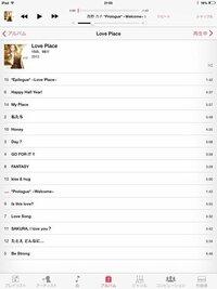 iPad miniでios7にアップデートを行いました。  音楽を聴くためにミュージックアプリを開いたんですが、アルバムの曲順がグチャグチャです。 これはiosの不具合なんでしょうか? わかる方お願いします。