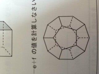 の 数 正 頂点 十 面体 二