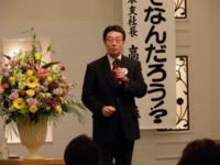 日本の文化における『おもてなし』とはどのようなものでしょうか。  東京で開催される「オリンピック・パラリンピック」において、日本人が行うべき『おもてなし』を教えて下さい。