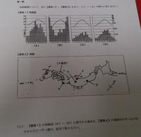 雨温図の問題です。画像の問題の解き方を教えてください。 太平洋側の気候と日本海側の気候の区別しかできません。 よろしくお願い致します。