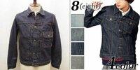 【ポケットの後付けについて】  画像左のデニムジャケット(実物です)に、 画像右のような両脇サイドポケットを付けたく思っています。 (もちろん自分でではなくお直し屋さんに出す予定です)  洋服の作りについて詳しくなく教えて頂きたいのですが、 既成Gジャンにサイドポケットを付けるにはどのような工程になるのでしょうか? また、その際は何が必要でしょうか?  一応このデニムジャケ...