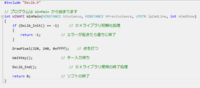 """visual c++ 初心者です。(2013 Express を使用しています。) DxLibをインターネットからダウンロードして使えるようにはなりましたが、以下のプログラムを実行すると・・・ #include """"DxLib.h""""  // プログラムは WinMain から始まります int WINAPI WinMain(HINSTANCE hInstance, ..."""