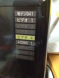 HDMI2はどうしたら使えますか?