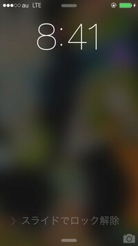 IPhone 5sのロック画面の壁紙が下の画像のようにぼやけていています。 そうすればぼやけないようにできますか?