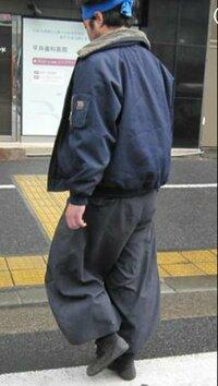大工さんとかが着ている作業用のボンタンみたいなズボンって名前なんですか? 写真のやつです。