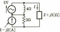 以下のような回路の電流絶対値Iを閉路解析法で求める場合、途中式はどうなるのでしょうか。 左上の閉路電流をI1,左下をI2,右側のをI3と全て右回りで仮定した場合、式がどのようになるのかわかりません。 一応考えてはみたものの、電流源である1-j2をどこに組み込めばいいのか分からないままです。 答えは1.71Aです。