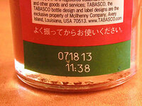 タバスコの賞味期限について教えて下さい。 ビンの裏に 071813 11:38 と記載されます。 意味は分かりますか?  071813は 2013年7月18日?  これは製造年月日ですか? 賞味期限...