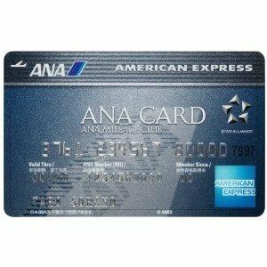 アメックス クレジットカード,セキュリティコード,決済,数字,ANAアメックスカード,ANA AMEX,MUFG AMEX