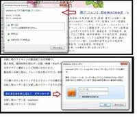 リンク先からファイルをダウンロードしてもらうための設定方法を教えてください。 ネット上やPDFファイルからリンク先をクリックすると  ファイルをダウンロードできたり、パスワード入力ウィンドウがでて ...