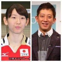 日本女子バレーボールの江畑幸子選手。 試合を見ているとどうしても頭を よぎるこの顔。  似すぎですよね?