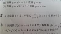 問題17が解説答えだけしかなくてわかりません! どなたか途中の計算を教えてくれませんか!?