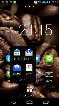 最近ワイモバイルのスマホに 乗り換えたのですが メールアドレスが ~@yahoo.ne.jp (coではなくneです) ~@ymobile.ne.jp の2種類あり、 どちらで友だちに アドレス変更を送信するか 決 めあぐねています。  いろいろ調べたところ、 yahooの方はいつか 別のキャリアに変更しても 同じアドレスを 使い続けることができるようですが 今...