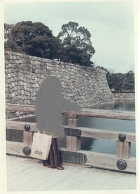 写真の撮影場所を探しています。城 (城跡? ) の名前と、橋の名前がお分かりになる方いらっしゃいますでしょうか。。。  父の遺品から、一枚の古い写真が出てきました。若い頃の母の写真です。2人が旅行に出か...