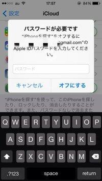 iPhone5なんですが、iCloudのアカウントを削除、またはバックアップしようとすると、変更前のアカウントのパスワードが求められ、先に進めません。 新規でIDを作るしかないのですか?