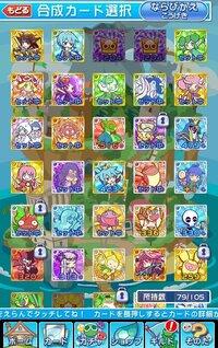 ぷよクエでサポートに使われやすいカードってなんですか?