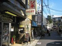 映画館の思い出」東京の三軒茶屋の映画館について教えてください確か ...
