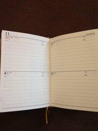 使いやすくてここ5年ほど毎年買っている高橋手帳のダイアリー&スケジュール帳が今年に限り店頭でもAmazonでも見当たりません。 廃盤になってしまったのでしょうか? サイズは横9センチ縦13セ ンチくらいで、表紙が硬くてビニールカバーが付いていて、見開きで4日分の日記が書き込めるタイプです