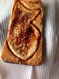 クロワッサンたい焼きのクリームチーズ、カロリーどのくらいでしょうか?