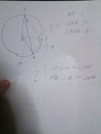 高校数学ⅡB の三角関数に ついての問題です。  解答解説に下の図の 四角で囲んだ部分にあるように AP, AD の長さを表すようなのですが、 なぜこのようになるのか わかりません。  どなたか解説お願いします。  問...