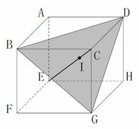 立方体の対角線が切断面と交わるとき なぜCI:IE=1:2になるのでしょう? きっと、切断面への垂線が関係するのかなとも思うのですが イメージがわかずお教え願えませんか?