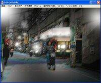 自作ゲーム内で実際の風景画像を使うことについて(著作権)  趣味でゲームを作っています。 ゲームの舞台は現代日本なので、 現実の町の写真を撮って加工し、 ゲーム内で背景として表示して使いたいのですが、...