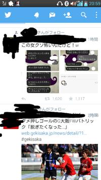 Twitterでフォローしてない人のつぶやきが、TLに流れてて邪魔なんですが、非表示の仕方とかないのでしょうか?