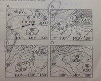 地学の問題です。 B,Cのうちどちらかが、冬の気圧配置、もう片方が移動性高気圧を表しています。 二つの違いがいまいち分からないです(;ω;)