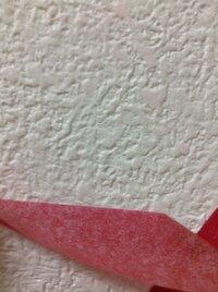 ヤバイヤバイヤバイヤバイヤバイヤバイヤバイヤバイヤバイヤバイヤバイ   マステを壁に貼ってたんですけど、久しぶりにはがしてみたら写真のように色が残っちゃってました。これを消す方法あ りますか?使用したマステは100均に売ってる濃いピンクのものです。
