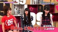 左から仙石みなみさん、竹達彩奈さん、 福原遥ちゃんです。 この番組を見た、という者はおるか?