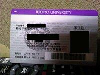 大阪都構想が高齢者様の尊い意志により阻まれた件について。   31歳の東慶一立大学生です。職歴・社会人歴は一切ありません。 ヨロシク!  脳のありとあらゆる全ての能力が単純かつ大幅な低下補正を受ける...