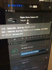 elgato game capture HD で出力を入力と同じにし 720p 60fpsで録画したいのですが.... どうやってもできません.. ps3CODBO2をキャプしたいです. どなたか教えてください!