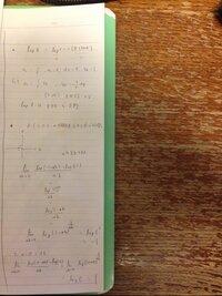 複素関数logz(z≠0)の正則性についての質問です。 C-Rの方程式を使えば、z≠0で正則であることが示されるのですが、 z=re^iθ (-π<θ≦π)とした時、負の実軸上の点では、正則になりません。 例えば点(-1,0)におけるlogzの微分を考えた場合、近づけ方によって、-1になったり、1になったりします。この二つの事実は矛盾しているように思えるのですが、僕は何か計算を間違...