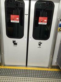 博多空港線の地下鉄の扉にKUROと云うとても可愛らしいキャラクターが描かれてました。 どなたかこのキャラクターに関してご存知の方いらっしゃいますか?