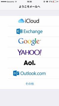 です いっぱい ボックス メール ほぼ が Microsoft 365