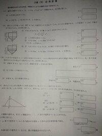 計算技術検定2級の応用の解き方教えてください。  あと他にも質問しているので是非教えてください。