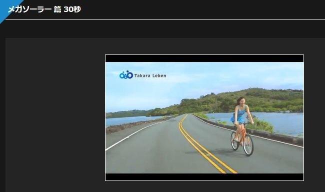 タカラレーベンのCMの曲名と歌手が知りたいです。 「メガソーラー」篇の洋楽の曲です。女性が自転車