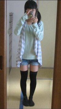 男子中学生ですが、女装してみました。 女子に見えますか?また、何歳くらいに見えますか?