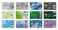 日本の大手商店がクレジット機能付きカードを勧める理由で質問します。  日本で買い物をして代金を払う場合、  現金、カード、金券が主流です。 最近は、カードでもナナコカードやワオンカード、Suicaなど予めお金をチャージした電子マネー、  後で口座から引き落としするクレジットカード、  ネットゲームやソーシャルゲームで使うネットマネーなどが存在します。  電子マネーやネット...
