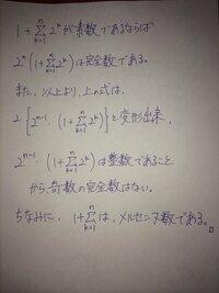 問題 数学 未 解決