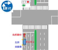 <<困った原付>>  二段階右折をする原付は、第一車線が「左折専用」であっても車道左端を進むのがルールだそうですが・・ もし二段階右折原付が左折専用車線で信号待ち中に、左折矢印信号が点いた場合、どうすればいいのでしょうか???