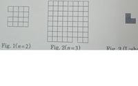 正方形にタイルを敷き詰めるアルゴリズムについてです 大きさn(2^n × 2^n)の内、図のように一つだけマスがかけた正方マスに、L字型のタイルを敷き詰める問題なのですが「この問題はひとつタイルを置くことで、大きさnの問題を、4つの大きさn-1の副問題に分割できる」らしく、一つタイルをおいた状態の問題分割結果を示せとのことなのですが、それがどういう意味か全く理解できません そもそも欠けた最...