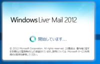 Windows 7 から Windows 10 にUPしたら  Windows Live メールをクリックすると 立ち上がり途中で止まったまんまで 切ることも 何もできなくなった。 Windowsを 何度も 再起動 しても同じです?